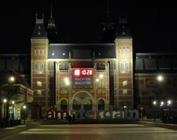 Postcard from Europe: Rijksmuseum countdown, Amsterdam