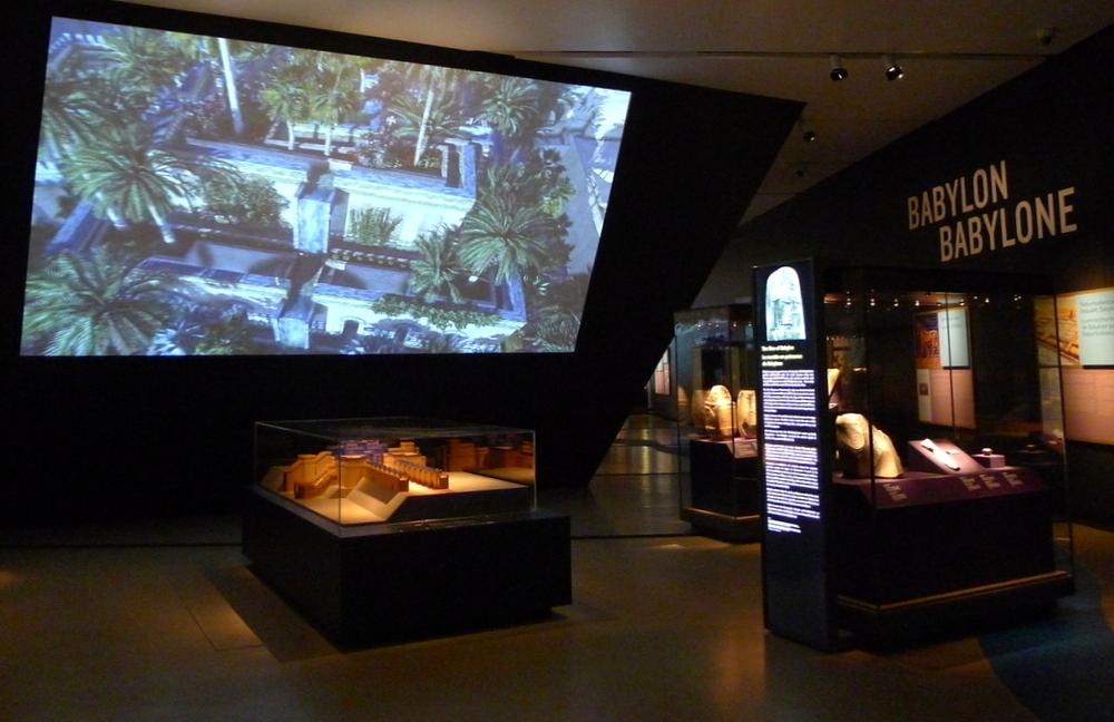 Multimedia Mesopotamia exhibition ROM