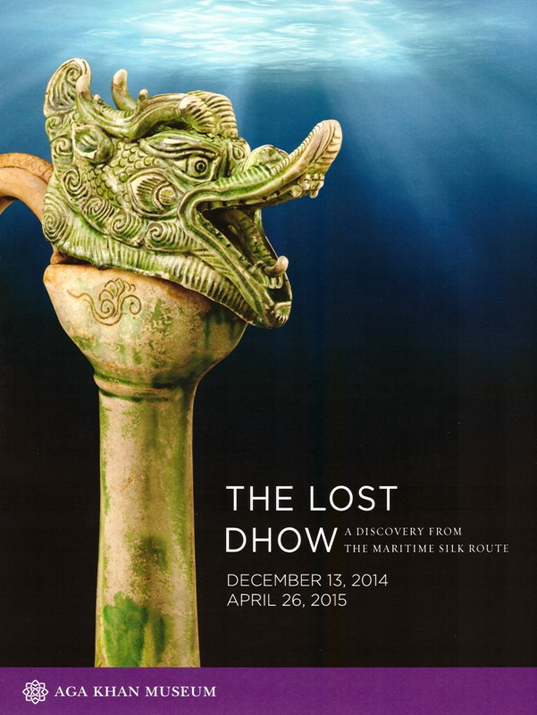 Lost Dhow Exhibition